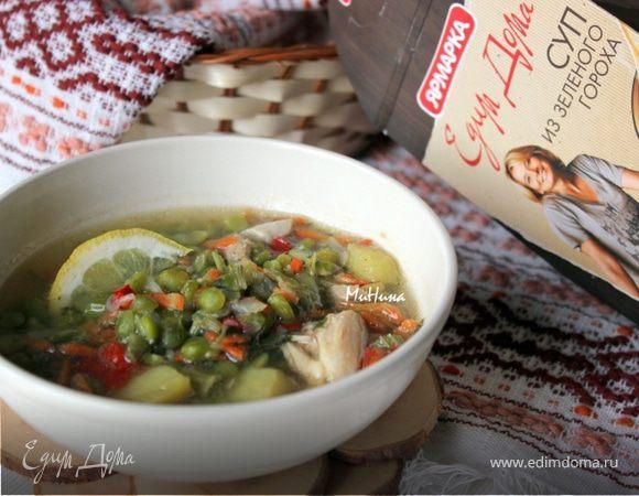 Суп из зелёного горошка на курином бульоне