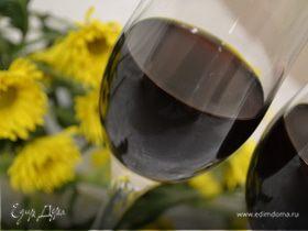 Домашнее красное вино. «Семейные тайны!» vs «Не пей вина, Гертруда»