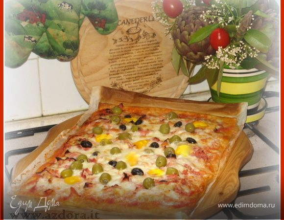 """Пицца Пацца (""""Сумасшедшая пицца"""")"""