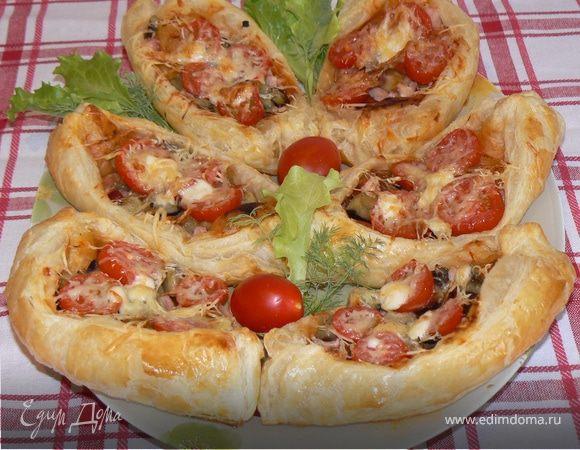 Мини-пиццы с баклажанами и копченой курочкой