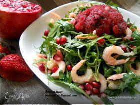 Салат с креветками, руколой, гранатом и клубнично-базиликовым сорбе
