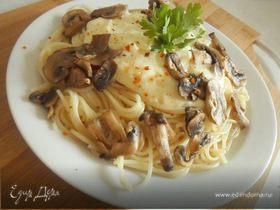 """Спагетти с грибами и соусом """"Бешамель"""""""