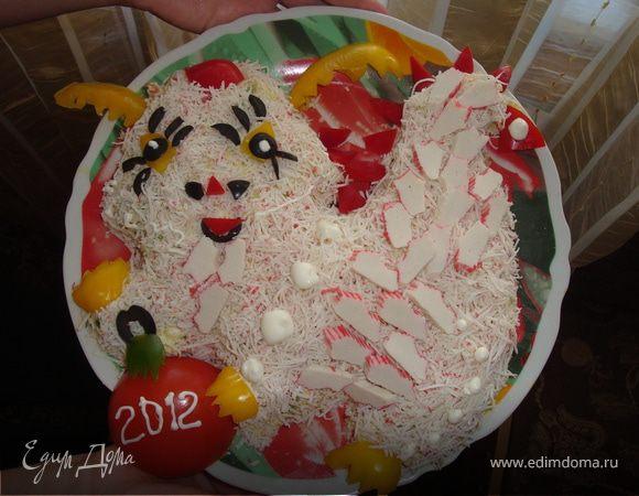"""Салат """"Дракоша 2012"""""""