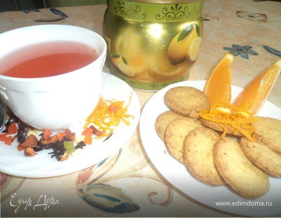 Апельсиновые печеньки