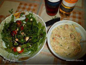 Тальятелле с морепродуктами в сливочном соусе и лёгкий салат с руколой (Аl Italia)