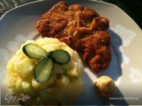 Австрийский ужин