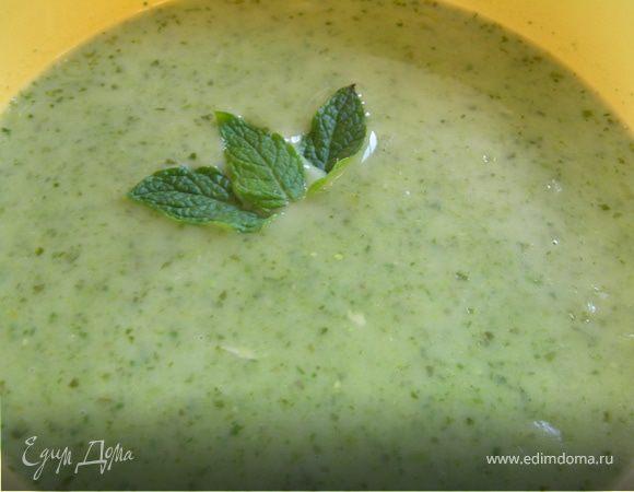 Суп-пюре Леонтин с зеленым горошком, луком-пореем и шпинатом