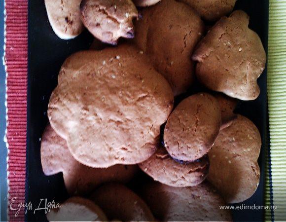 Печенье 9 злаков