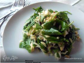 Салат со шпинатом, орзо и фетой