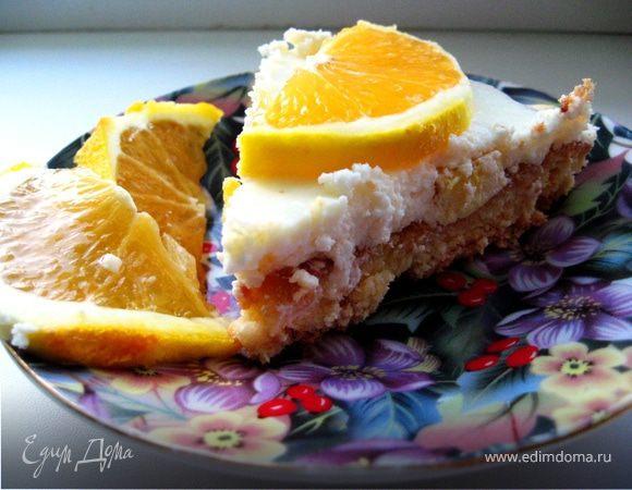 Чизкейк с сыром лабне и апельсинами