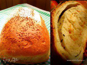 Хлеб-рулет с сыром и сухим базиликом (моя фантазия)