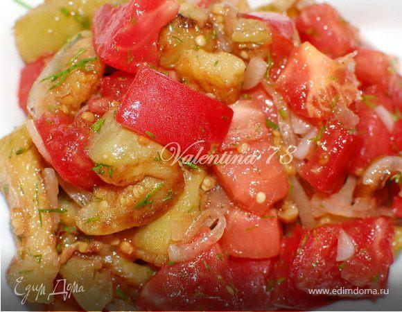 Салат из жареных баклажанов со свежими помидорами