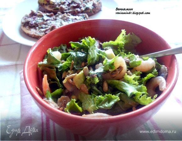 Салат с креветками, шампиньонами и авокадо