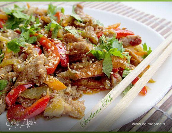 Салат из говядины и баклажан по-корейски