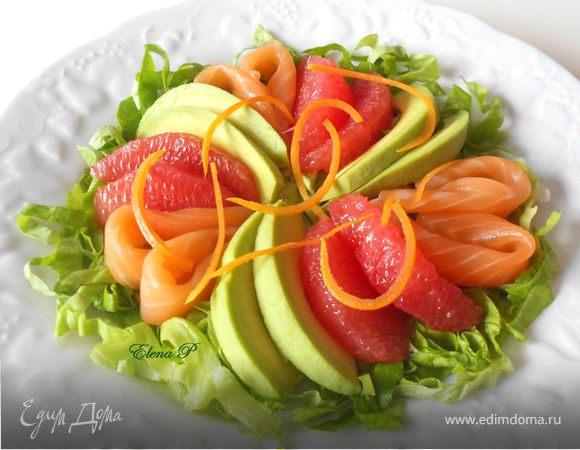 Лосось с грейпфрутом и авокадо