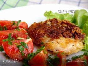 Куриное филе «Миланезе»