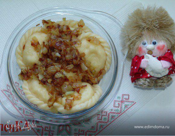 Вареники (тесто без яиц) с картофелем и грибами