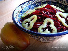 Закуска из свеклы и болгарского перца