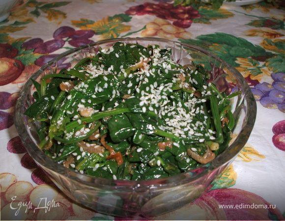 Салат из шпината по-корейски