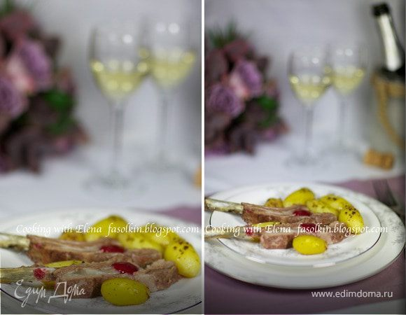 Каре ягненка с бруснично-мандариновым конфитюром
