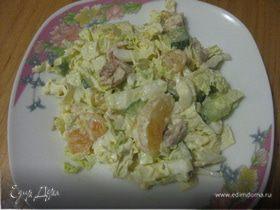 Легкий салат с пекинской капустой и курочкой
