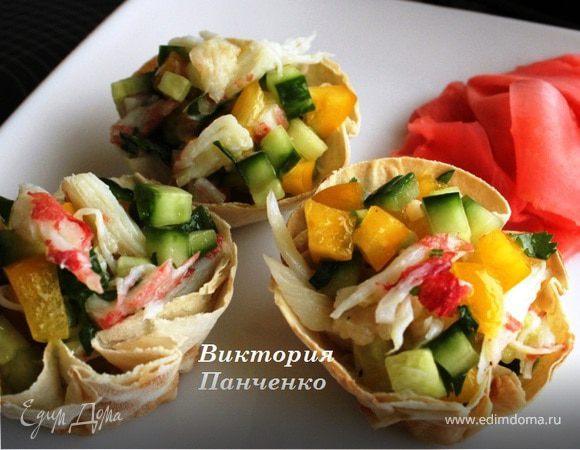 Хлебные корзинки с легким крабовым салатом