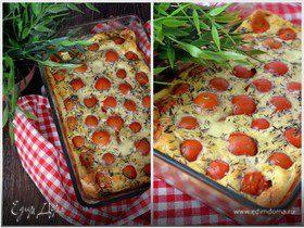 Несладкий клафути с томатами черри и пармезаном