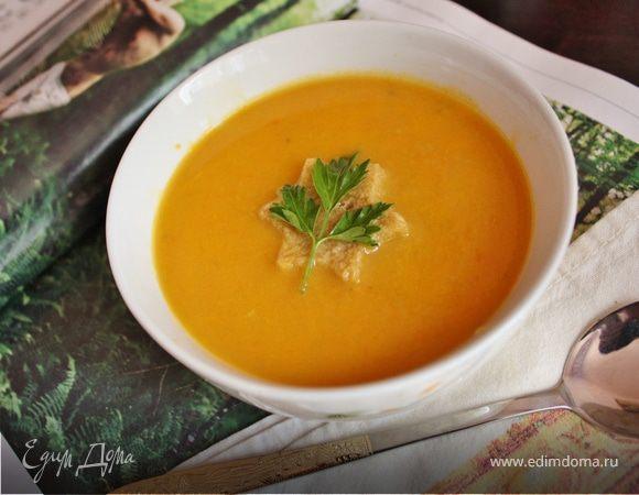Морковно-апельсиновый суп с имбирем