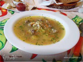 Суп с фрикадельками и булгуром