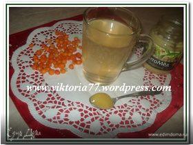 Чай с облепихой и шиповником в термосе