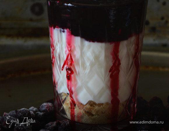 Йогуртовый десерт с быстрым домашним джемом из черной смородины