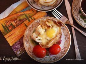 """Блинные чашечки с грибами и яйцами """"На завтрак"""""""