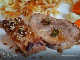 Маринованное свиное филе с кунжутом