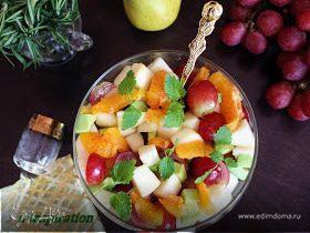 Фруктовый салат с розмариновым медом