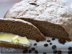 Кофейный хлеб
