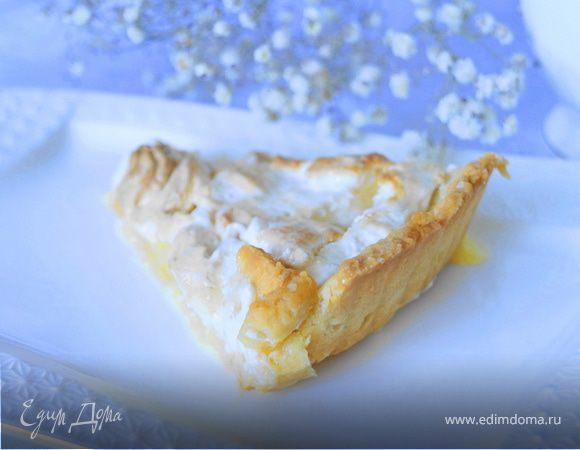 Лимонный тарт с меренгой по мотивам Пьера Эрме