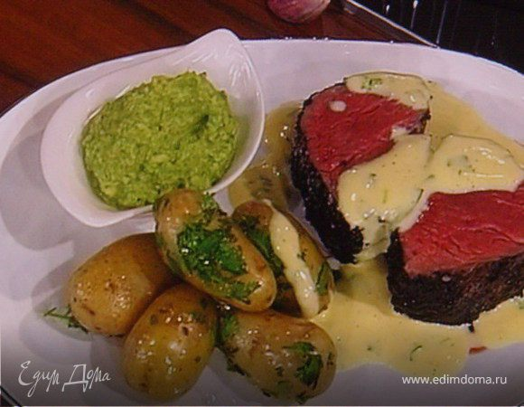 """Филе говядины со спаржевым песто под соусом """"Béarnaise"""""""