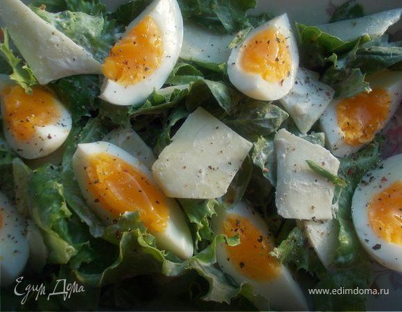 Зеленый салат с яйцом и козьим сыром