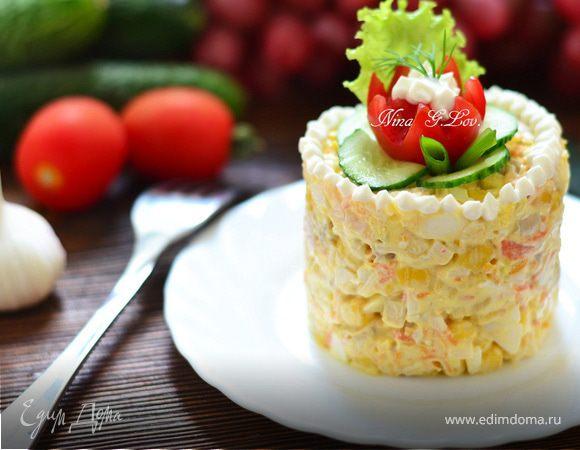 Любимый салат моего мужа (Favourite lettuce of my husband)