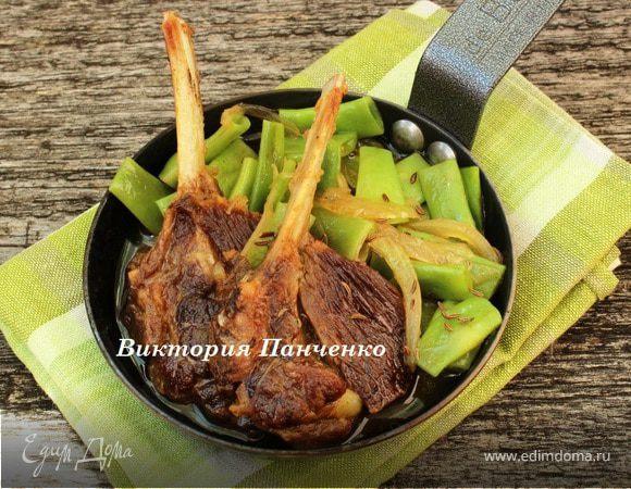 Жаркое из баранины с молодой фасолью в тминном соусе