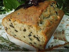 Кекс с оливками, горгонзолой и прованскими травами