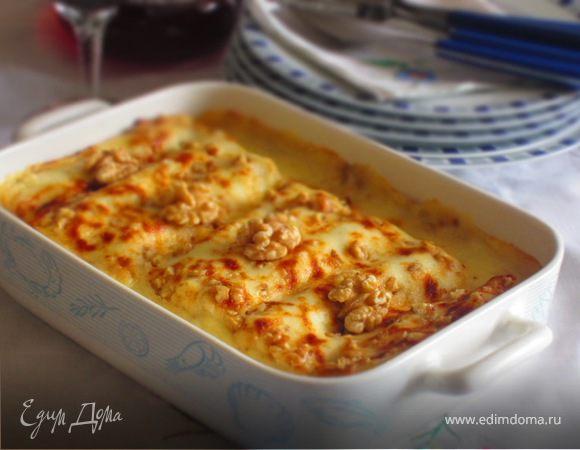 Каннелони с козьим сыром и орехами под соусом Бешамель