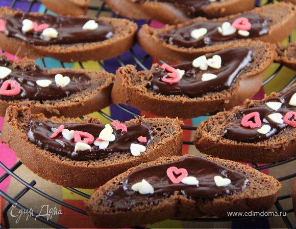 Шоколадно-имбирные полосочки