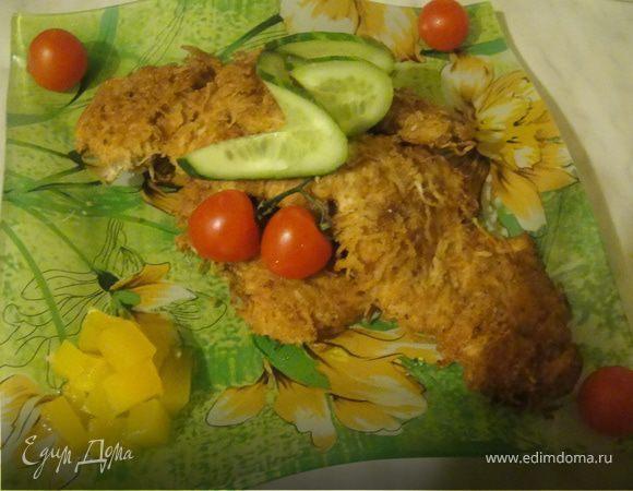 Куриное филе в сырной корочке