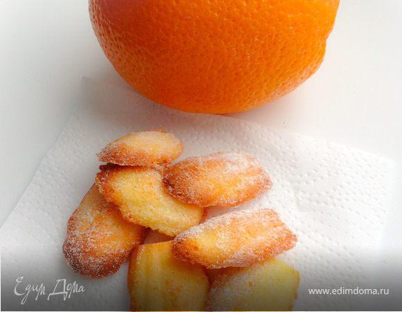 Апельсиновые мадленки