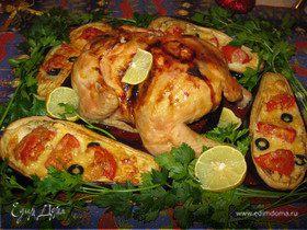 Цыпленок в лимонном соке с фаршированными баклажанами