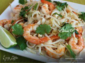 Жареная рисовая лапша (Pad Thai)
