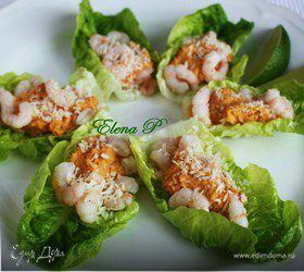 "Тайская закуска ""Мьянг Кум"" (Miang Kum)"