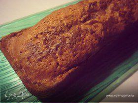 Мраморный кекс от Пьера Эрме
