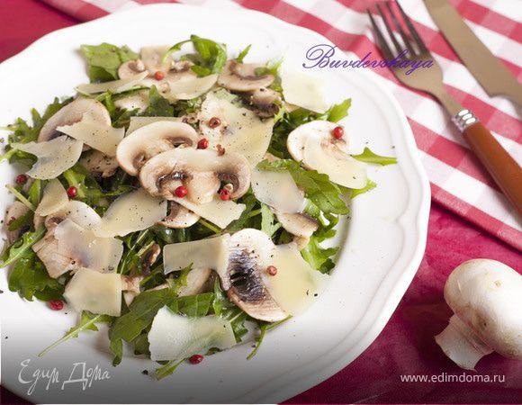 Салат из руколы с сырыми шампиньонами